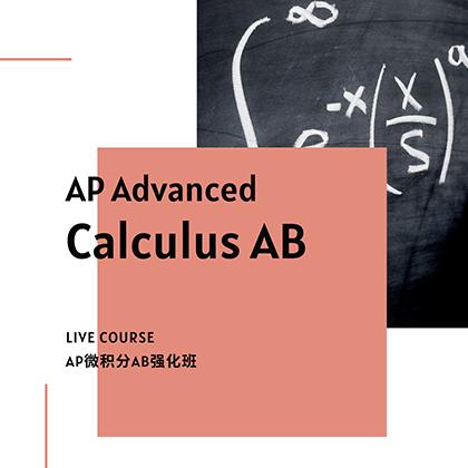 AP Advanced Calculus AB Course