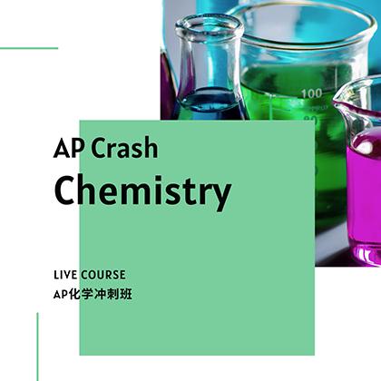 AP Calculus chemistry