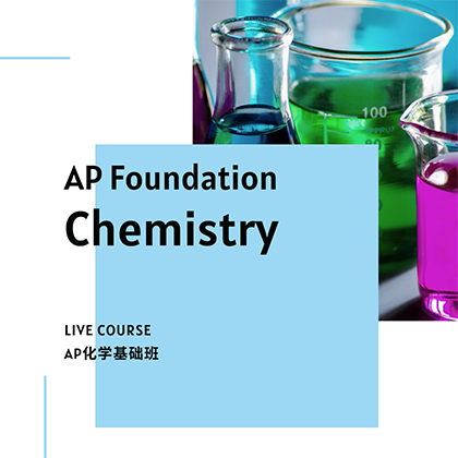 Chemistry Course