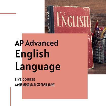 AP Advanced English Language