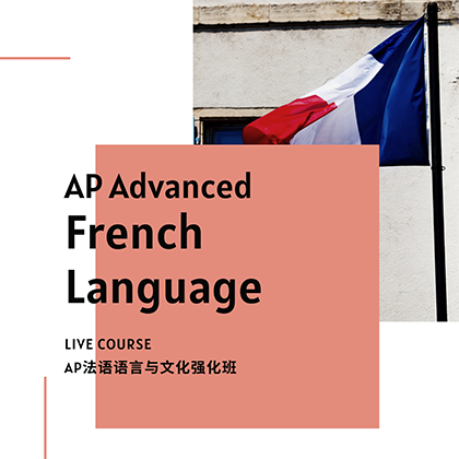 AP Advanced French Language Course