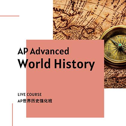 AP Advanced World History Course
