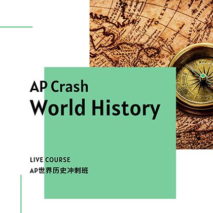 AP Crash World History | English Study