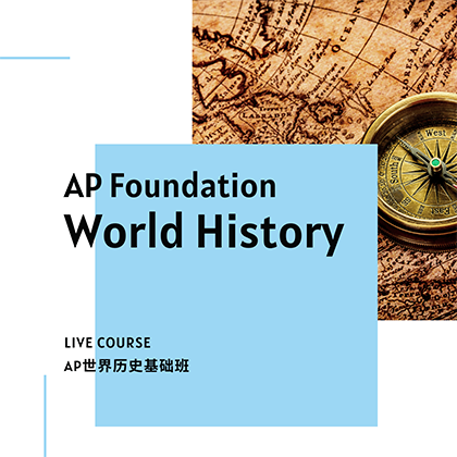 AP World History Course