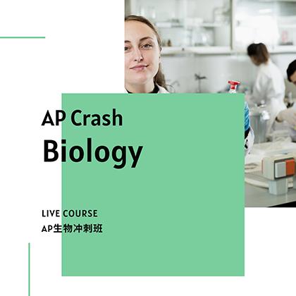 AP biology