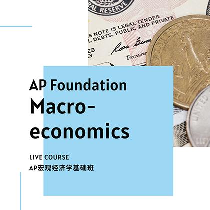 Macro-economic Course