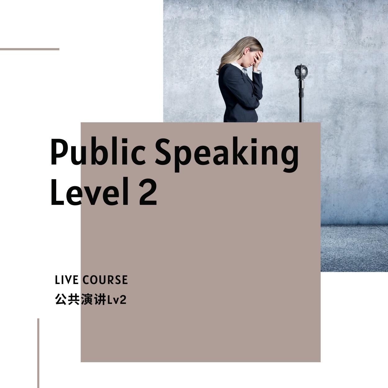 Public Speaking Course 2