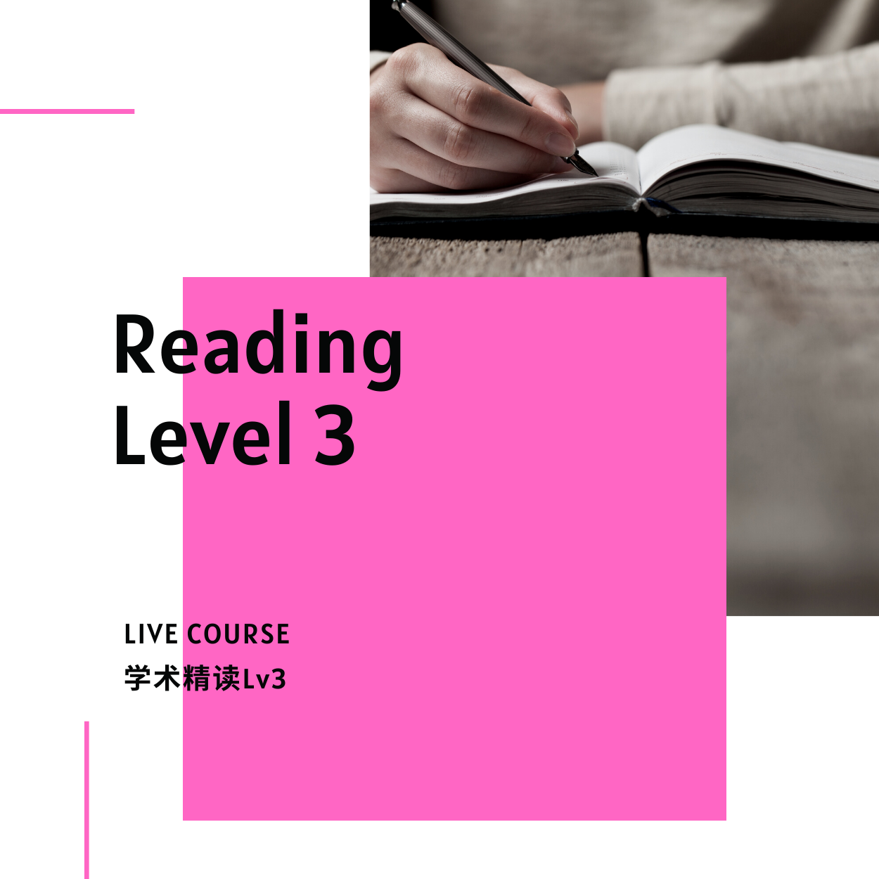 Reading Course 3