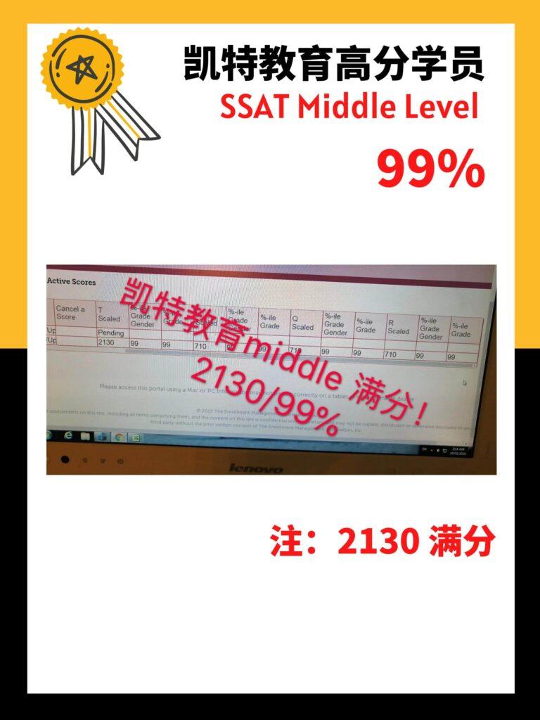 SAT答疑群_12-min