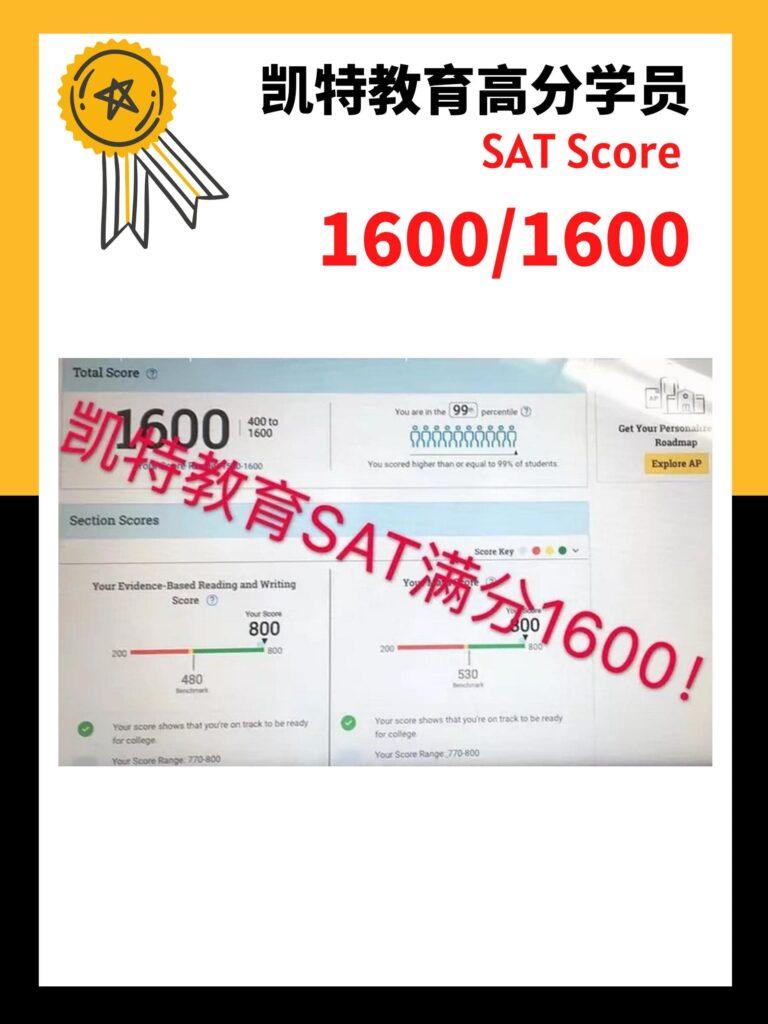 SAT答疑群_28-min